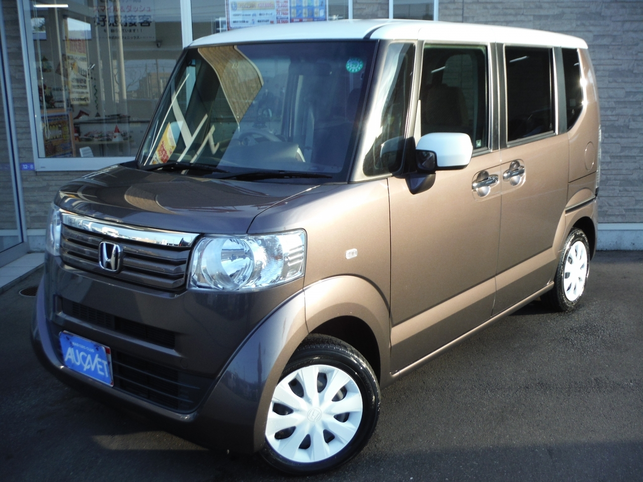Buy used HONDA N BOX PLUS at Japanese auctions