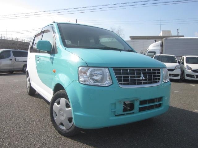 Buy used Mitsubishi at Japanese auctions