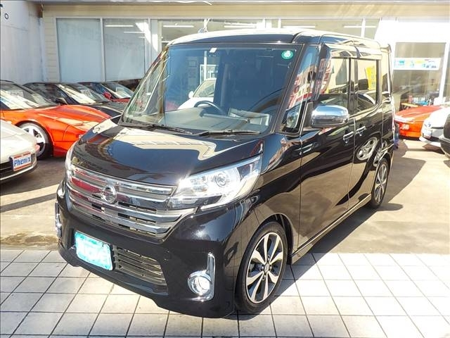 Buy used Nissan at Japanese auctions